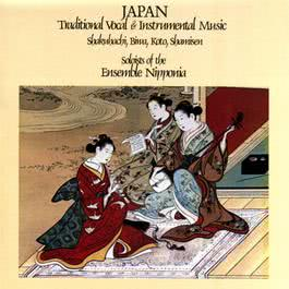 Japan: Traditional Vocal And Instrumental Music 2006 Various Artists