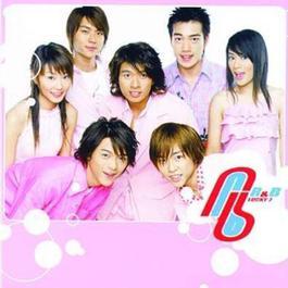 Lucky 7 2003 R & B