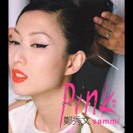 Shocking Pink (2nd Version) 2012 Sammi Cheng