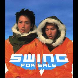 Swing for Sale 2001 Swing