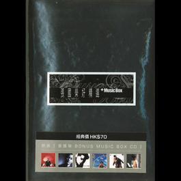 Zhang Guo Rong Hao Jing Xuan + Music Box 2009 Leslie Cheung
