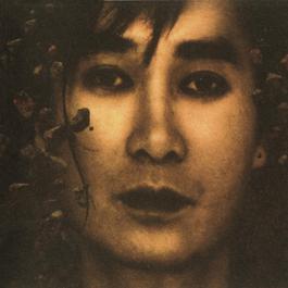 麻木 1996 刘以达