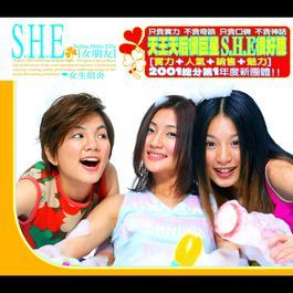 Nv Sheng Su She 2001 S.H.E