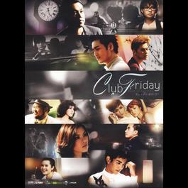 อัลบั้ม Club Friday Based on true story By เอิ้น พิยะดา