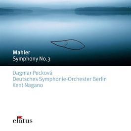 Mahler : Symphony No.3  -  Elatus 2007 长野健