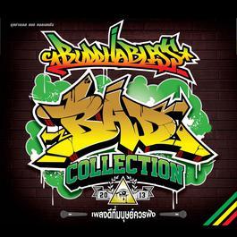 ฟังเพลงอัลบั้ม BUDDHA BLESS BAD COLLECTION