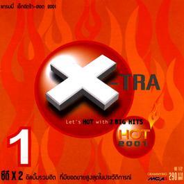อัลบั้ม X-Tra Hot 2001