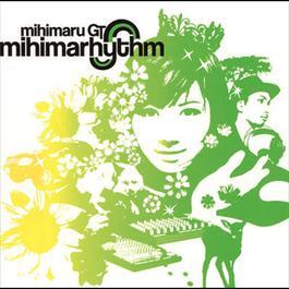 Mihimarhythm 2005 mihimaru GT