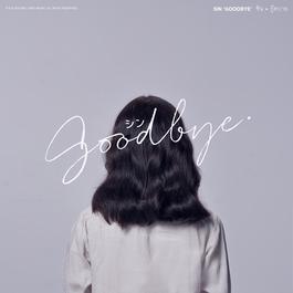 ฟังเพลงอัลบั้ม Goodbye - Single