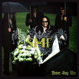 ฟังเพลงอัลบั้ม Never Say Die