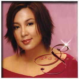 Paskong Nagdaan 2003 Sharon Cuneta