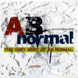 เพลง AB Normal