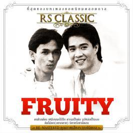 ฟังเพลงอัลบั้ม RS.Classic - ฟรุ๊ตตี้