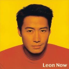 Leon Now 2008 Dawn