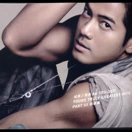 AK Trilogy: Yours Truly Greatest Hits 2004 Aaron Kwok