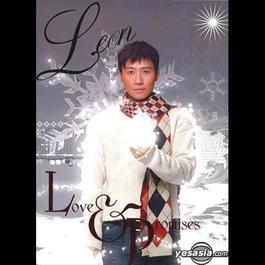 Love & Promises 2004 黎明
