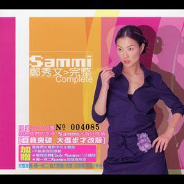 Complete 2012 郑秀文