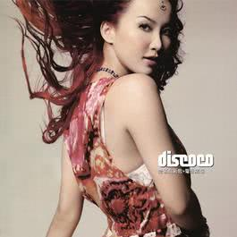 d is coco爱琴海(新歌+电音精选)  2002 CoCo Lee