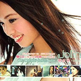 纯真年代1999-2001全纪录 2003 Jolin Tsai (蔡依林)