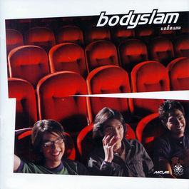 ฟังเพลงอัลบั้ม Bodyslam