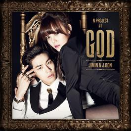 ฟังเพลงอัลบั้ม GOD
