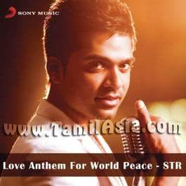 Love Anthem For World Peace 2012 STR