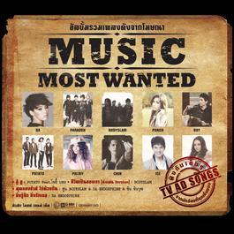 อัลบั้ม MUSIC MOST WANTED