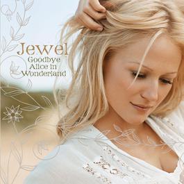 เพลง Jewel