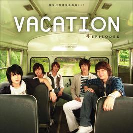 Vacation 2006 TVXQ!