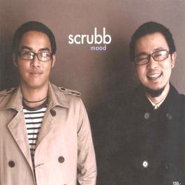 เพลง Scrubb