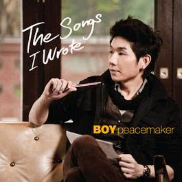 เพลง บอย Peacemaker