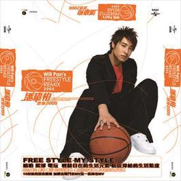 Free Style Remix 2006 Wilber Pan