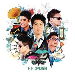 ฟังเพลงอัลบั้ม Push