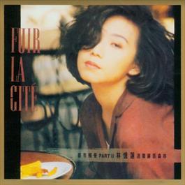 City Rhythm 2 1999 Sandy Lam (林忆莲)