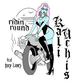 อัลบั้ม Ridin Round