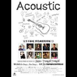 อัลบั้ม Acoustic