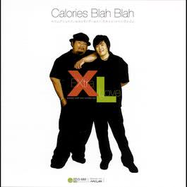 อัลบั้ม Calories Blah Blah Extra Love
