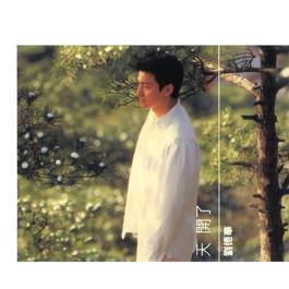 Tian Kai Le 2001 Andy Lau