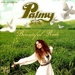 เพลง Palmy