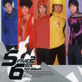 1st Album 2012 5566