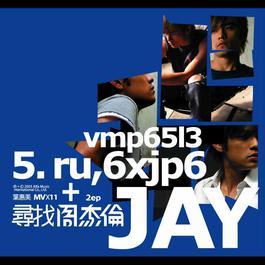 寻找周杰伦 2003 Jay Chou
