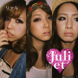 Real 2012 Juliet