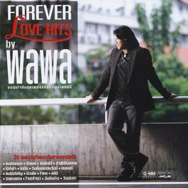 อัลบั้ม FOREVER LOVE HITS by พลพล