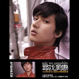 Musick 2005 关智斌