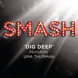 The Movie Star 2012 SMASH Cast