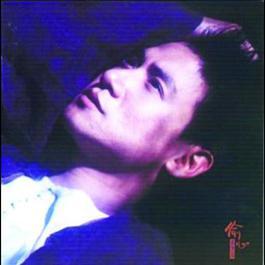 Tou Xin 2010 Jacky Cheung