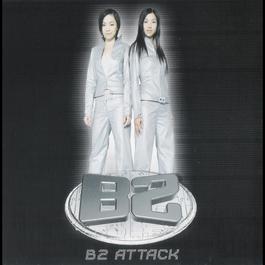 Attack 2000 B2