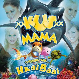 Mama 2007 Kus