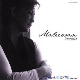 ฟังเพลงอัลบั้ม Sensation