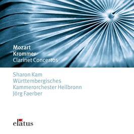 Elatus - Krommer & Mozart : Clarinet Concertos 2007 Sharon Kam